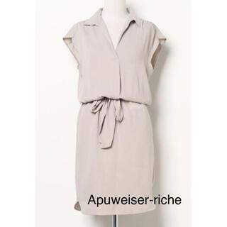 Apuweiser-riche - Apuweiser-riche シャツワンピース