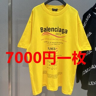 Balenciaga - BALENCIAGA/バレンシアガ Tシャツ/ 男女兼/7千円