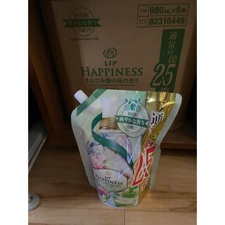 ピーアンドジー(P&G)のレノアハピネス 柔軟剤 夏の花&新鮮なリンゴの香り 1日続く爽やかな香り!限定版(洗剤/柔軟剤)