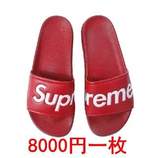 シュプリーム(Supreme)のSUPREME シュプリーム サンダル,8千円(サンダル)