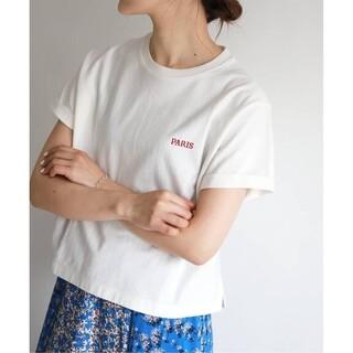 イエナスローブ(IENA SLOBE)の『SLOBE IENA』PARIS刺繍TEE(Tシャツ(半袖/袖なし))