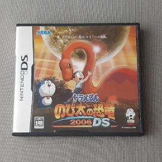 ニンテンドーDS(ニンテンドーDS)のドラえもん のび太の恐竜2006DS(家庭用ゲームソフト)