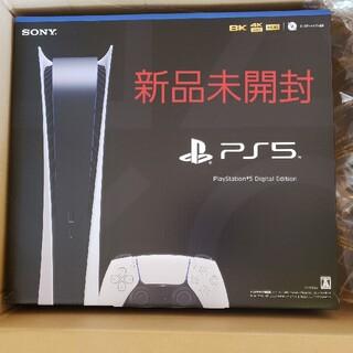 プレイステーション(PlayStation)のPS5 PlayStation5 CFI-1000B01(家庭用ゲーム機本体)