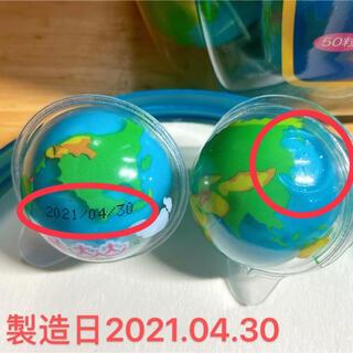 DaDa地球グミ2個(菓子/デザート)
