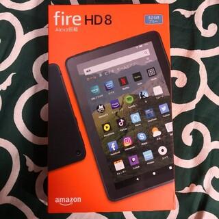 新品未開封 Amazon fire HD 8 ブルー 第10世代 32GB