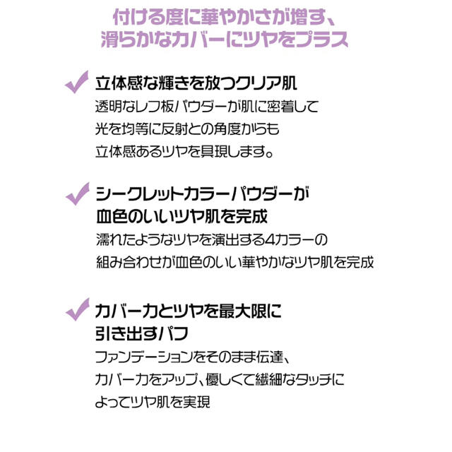 AMOREPACIFIC(アモーレパシフィック)のHERA クッションファンデーション コスメ/美容のベースメイク/化粧品(ファンデーション)の商品写真