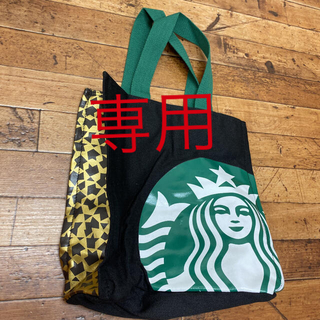 Starbucks Coffee - ‼️大好評につき、数量限定再販‼️スターバックストートバッグ 中 黒色