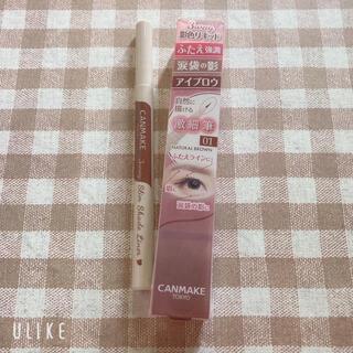 CANMAKE - キャンメイク(CANMAKE) 3wayスリムシェードライナー 01(0.72m