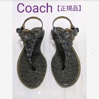 コーチ(COACH)の正規品Coach フラットサンダル(サンダル)