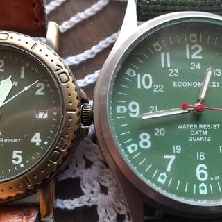SEIKO - ミリタリー腕時計  緑  2本 +  腕時計専門誌TIMEGear vol.17
