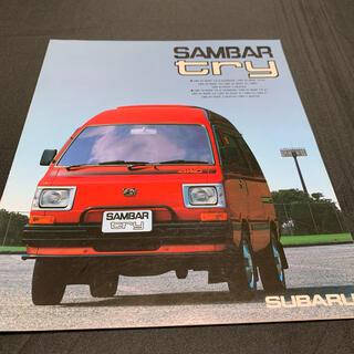 スバル(スバル)の【国産旧車カタログ】 スバル SAMBAR  try(カタログ/マニュアル)