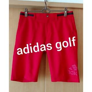 adidas - 美品♪adidas golf★夏に♪真っ赤なハーフボトム メンズ男性