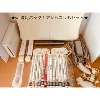 Wii - ★Wiiすぐに遊べるパック★ソフト18本&バランスボード&他 エクササイズに!