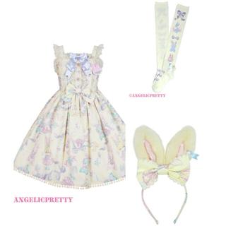 Angelic Pretty - moco moco bunnys JSKセット