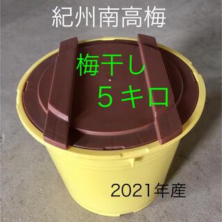 ✨ゆー様✨専用 紀州南高梅 梅干し 5キロ (野菜)