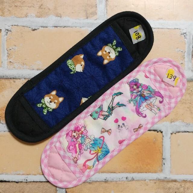 専用!(108)(139)水筒ベルトカバー ハンドメイドのキッズ/ベビー(外出用品)の商品写真