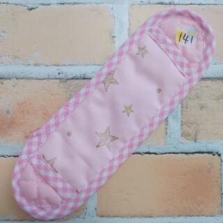 ピンク星柄(141)水筒肩紐カバー(外出用品)