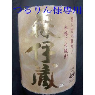 タカシマヤ(髙島屋)の【つるりん様専用】森伊蔵 720ml  ★空瓶★(焼酎)