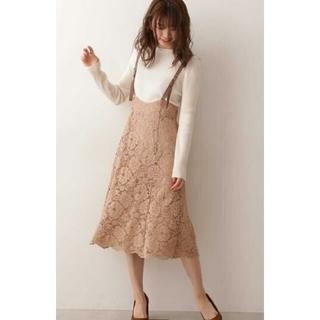 PROPORTION BODY DRESSING - プロポーションボディドレッシング CanCam掲載 ジャンパースカート 完売品