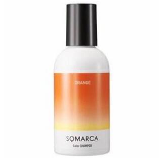 新品ソマルカ カラーシャンプー 150ml オレンジ