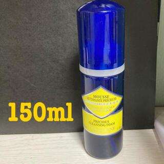 ロクシタン(L'OCCITANE)のロクシタン イモーテル プレシューズクレンジングフォーム 洗顔料(洗顔料)