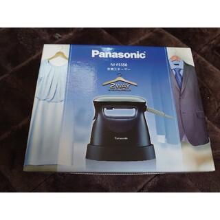 パナソニック(Panasonic)の衣類スチーマー NI-FS550(アイロン)