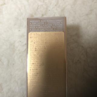 DE LA MER - 最終価格 ドゥ・ラ・メール ザ・セラム エッセンス 4ml 3本セット