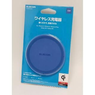 エレコム(ELECOM)の【新品】ELECOM Qi規格対応 ワイヤレス充電器 (ケーブル付)(バッテリー/充電器)