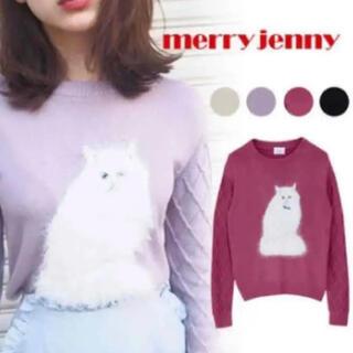 メリージェニー(merry jenny)のメリージェニー人気ふわふわ猫ちゃんニット(ニット/セーター)