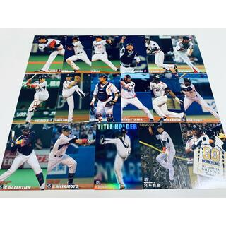 トウキョウヤクルトスワローズ(東京ヤクルトスワローズ)のヤクルト プロ野球チップス カード 2013 2014(スポーツ選手)