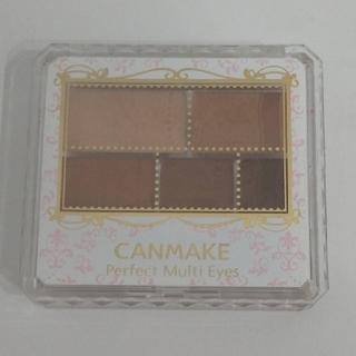 CANMAKE - キャンメイク アイシャドウ パーフェクトマルチアイズ 05