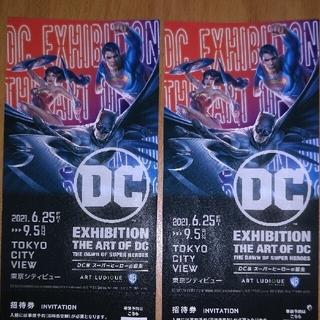 DC展 スーパーヒーローの誕生       招待券2枚組(その他)