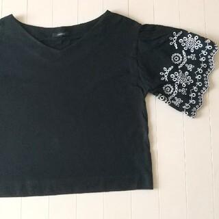 JEANASIS - JEANASIS袖が可愛いトップスフリーサイズ