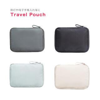 【新品】パスポートケース マルチケース シンプル 旅行 トラベル 母子手帳ケース(旅行用品)