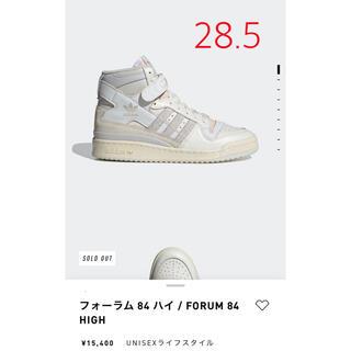 adidas - ADIDAS FORUM 84 HIGH