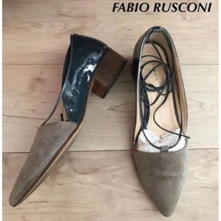 ファビオルスコーニ(FABIO RUSCONI)の美品 ファビオルスコーニ パンプス(ハイヒール/パンプス)