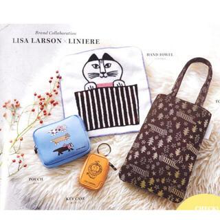 リサラーソン(Lisa Larson)の新品 リンネル2月雑誌付録 リサラーソン 4点セット(ファッション)