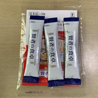 オオツカセイヤク(大塚製薬)の賢者の食卓 3包(その他)
