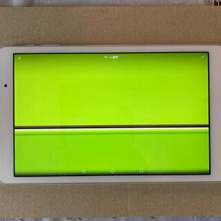 エーユー(au)のHWT31 qua tab 02 Androidタブレット(タブレット)