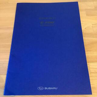 スバル(スバル)のSUBARU  WRX  STI EJ20ファイナルエディションのカタログ(カタログ/マニュアル)