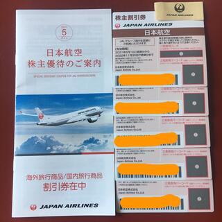 ジャル(ニホンコウクウ)(JAL(日本航空))のJJAL 株主優待 株主割引 日本航空  5枚(その他)