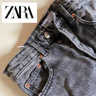 ZARA - ZARA ハイウエスト ブラックグレー デニム パンツ