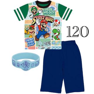 バンダイ(BANDAI)の《今期新作》スーパーマリオ 勇気が出る!光るパジャマ 勇気リング付き 120 (パジャマ)