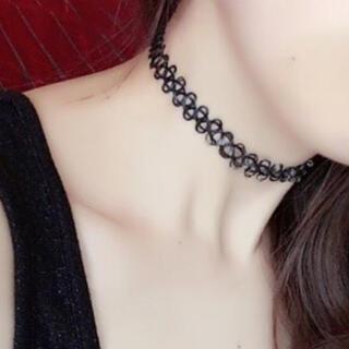 ウィゴー(WEGO)のタトゥーチョーカー チョーカー ブレスレット ネックレス セット(ネックレス)