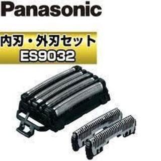 パナソニック(Panasonic)の【新品未開封】パナソニック 交換用替刃 [ES9032] 内刃・外刃セット(メンズシェーバー)