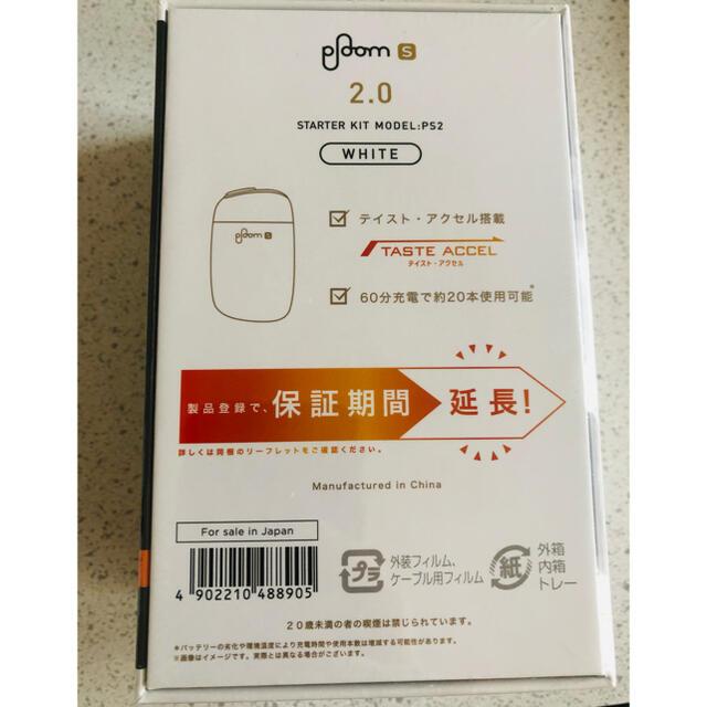 PloomTECH(プルームテック)のプルームエス 2.0 メンズのファッション小物(タバコグッズ)の商品写真