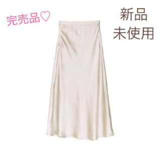 Mila Owen - 7/24まで値下げ【新品】 Re:EDIT♡ミラオーウェン♡ザラ♡サテンスカート