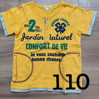 サンカンシオン(3can4on)の美品【3can4on 】Tシャツ 男の子 110(Tシャツ/カットソー)