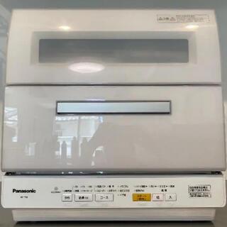 Panasonic - Panasonic NP-TR9