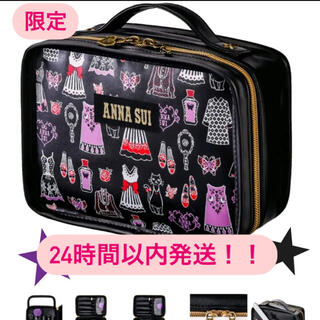 ANNA SUI - 24時間以内発送!新品未開封★ ANNA SUI 仕切りが動くコスメポーチ